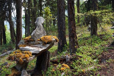 mossy: Mossy Inukshuk Stock Photo