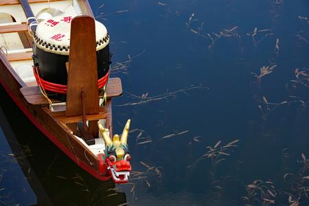 Teak Dragon Boat