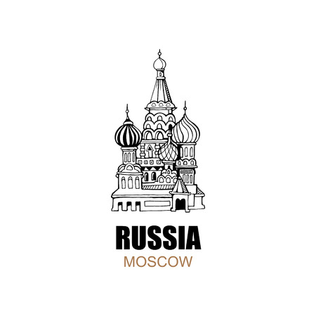moscow russia: hand drawn emblem of Moscow Russia Illustration