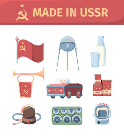 Items made in ussr set. Sputnik glass bottle with kefir national flag hammer sickle red tin cans storing flour sugar retro vacuum cleaner soviet cosmonauts helmet pedal machine. Clipart vector.