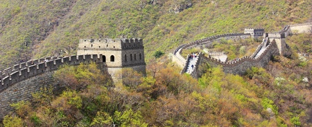The great wall of China, with a beautiful mountain. photo