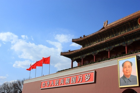 The Tiananmen of china.The image was taken at Mar 2011 新闻类图片