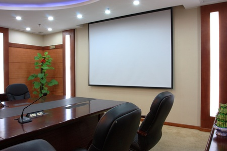 meeting room Editorial