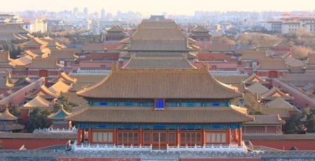 Turret,Forbidden city China Stock Photo