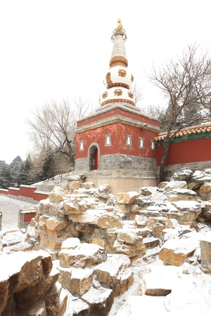 landscape of Summer Palace in winter ,beijing,China. Editorial