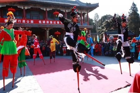 BEIJING - FEBRUARY 2  Emperor