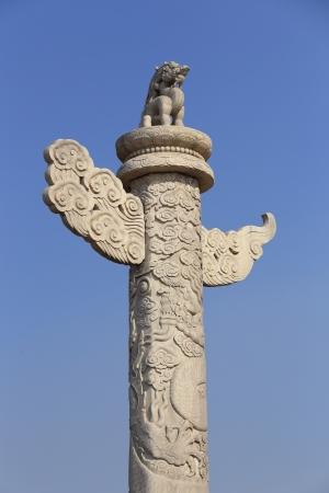 chinese column at beijing ,China.