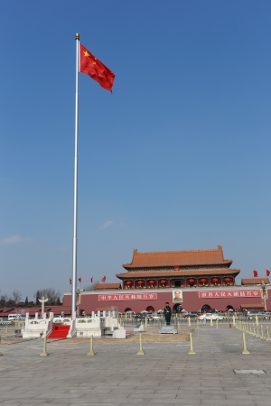The Tiananmen  of china.The image was taken at February 2013.