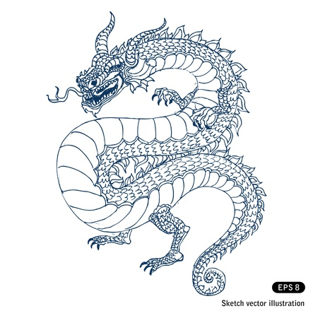 Dragon  Hand drawn isolated on white Vector