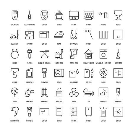 iron fan: Appliances simple icons set Illustration