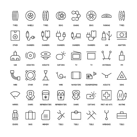 detectors: Products for cars simple icons set