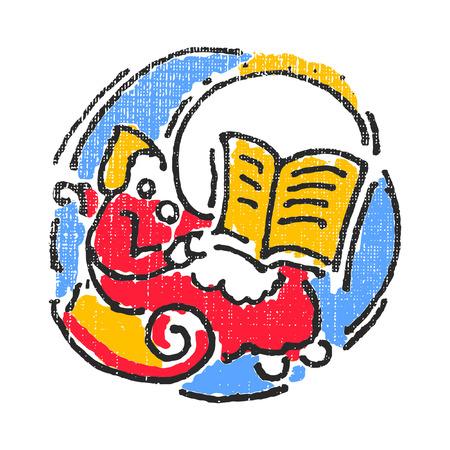 Evening reading emblem. Textured stamp. Vector illustration Illustration