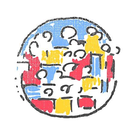 lecture hall: Learning community emblem. Textured stamp. Vector illustration Illustration