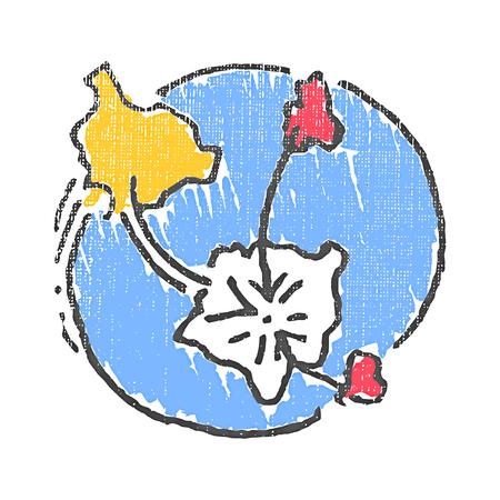 immigrate: International politics emblem. Textured stamp. Vector illustration