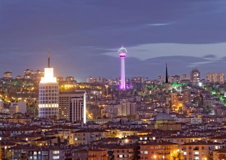 ata: ATA Tower in Ankara