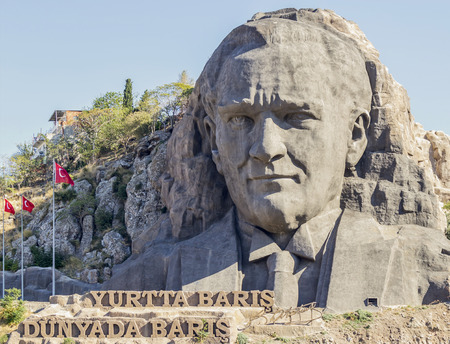 mustafa: Ataturk relief Editorial