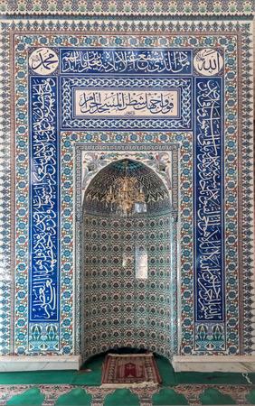 wall tile: Turkish artistic wall tile Editorial