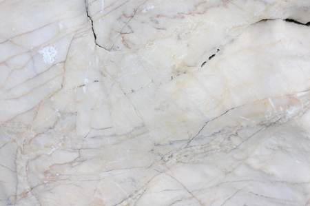 marble stone: Background. Marble stone on field.