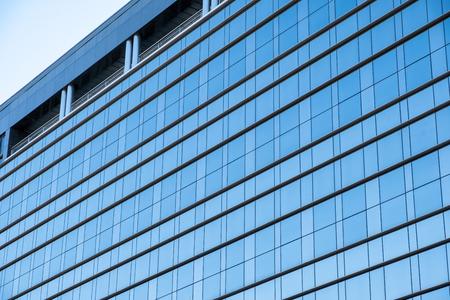 Glossy window modern of skyscraper