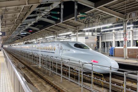 Tokyo, Japan - Nov 10 2017 : Shinkansen bullet modern train parked wait passengers in platform station