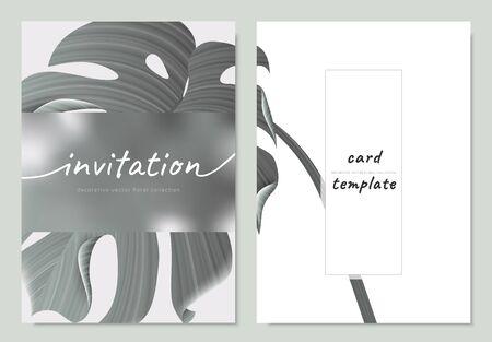 Invitation card template design, Split leaf Philodendron with blurred effect mask