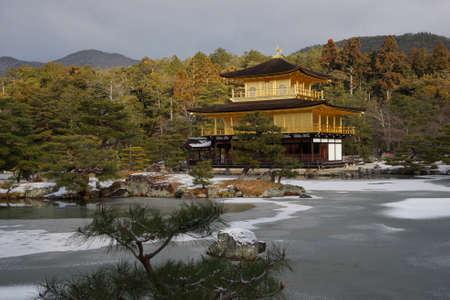 onto: Kinkaku-ji Stock Photo