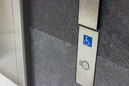 Symbol for disabled people in public buildings