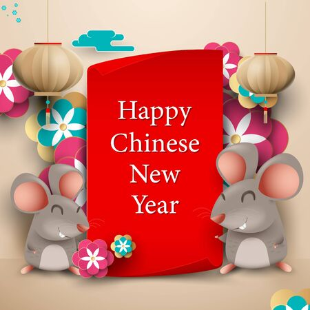 Chinese new year, Year of the rat. Cute Rat character with flower and asian elements