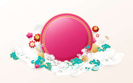Happy Chinese New Year background. Abstract circle space for your design with Chinese elements design. Vector illustration