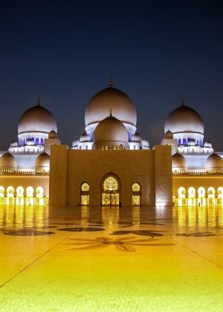 prayer tower: Shaik Zayed Grand Mosque