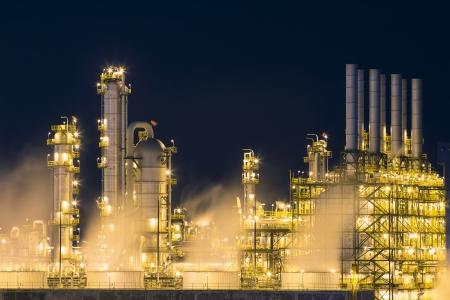 industria quimica: Vapor de vapor desde el ventilador de refrigeración en la fábrica de la industria química Foto de archivo