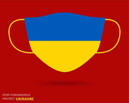Coronavirus in UKRAINE. Graphic Vector of surgical mask with UKRAINE flag. (2019-nCoV or CoVid-19).Medical face mask as concept of coronavirus quarantine. Coronavirus outbreak. use for printing eps Ilustración de vector