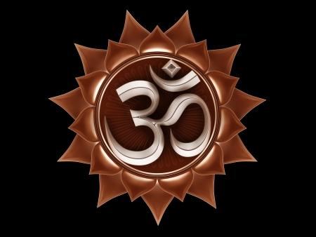shiva: Symbole de l'OM Banque d'images