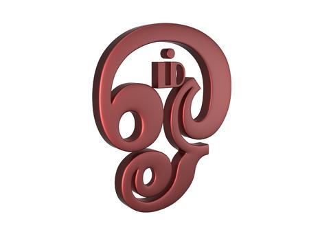 3d om: Tamil Om Symbol