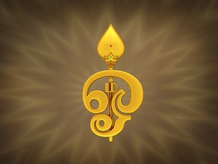 ohm: Tamil Om Symbol with Trident