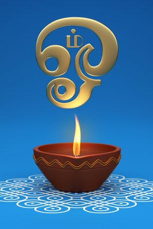 aum: Indian Traditional Oil Lamp with Tamil Om Symbol