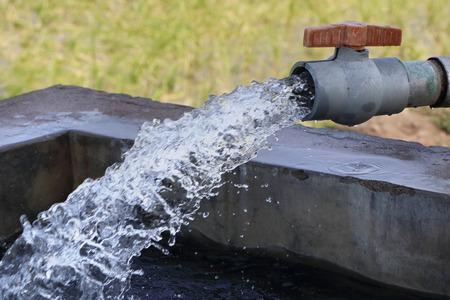 Water Pumping set in Farm Field Stock Photo