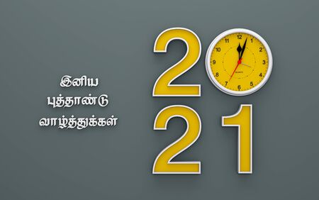 New Year 2021 Creative Design Concept with Clock- 3D Rendered Image