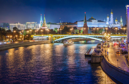made russia: Night view of Moscow city on the river