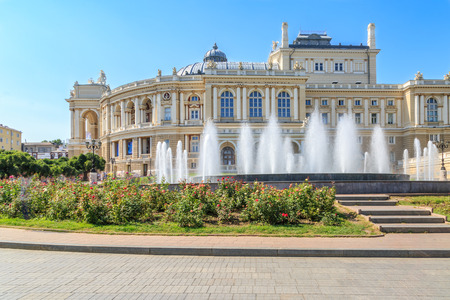 Park in Odessa center Ukraine with Opera house background in Odessa, Ukraine