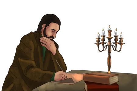 Muslim science man illustration Stok Fotoğraf - 120125550