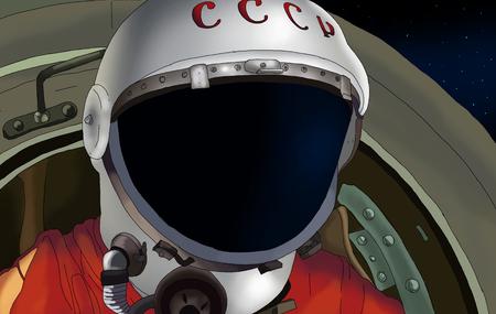 the space Stok Fotoğraf