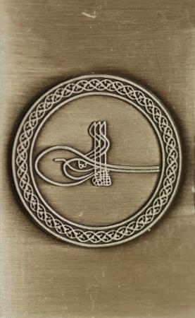 Ottoman tugra sign