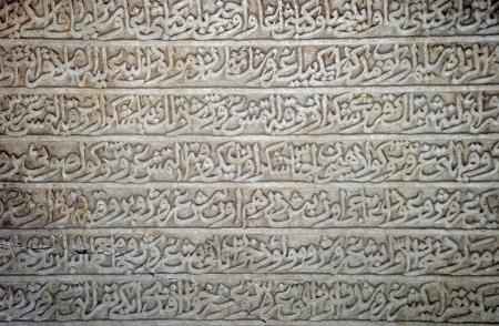 arabische letters: Gesneden Arabische letters Redactioneel