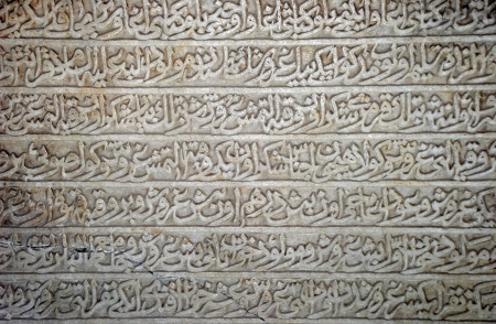 lettres arabes: Sculpt�s lettres arabes