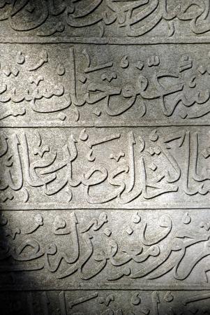 caved: Ottoman Tomb Stone Stock Photo
