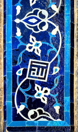 motif floral: Old Turkish Tile
