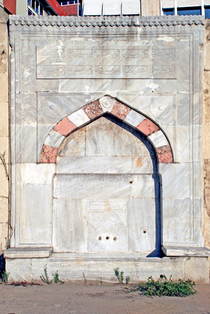 Old fountain, in istanbul Turkey photo