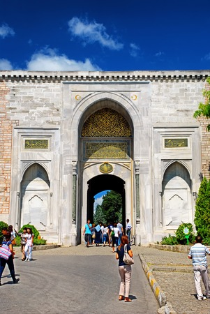Bab-i Humayun, Known as Gate of the Sultan or Imperial Gate, Istanbul, Turkey