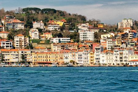 Istanbul Seaside Banco de Imagens